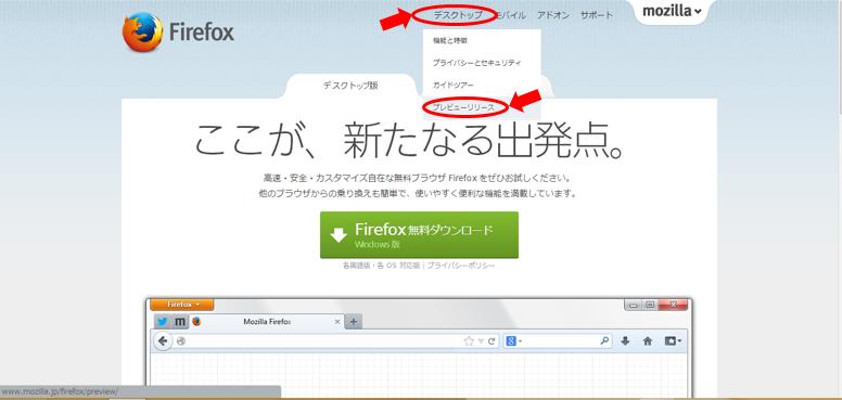 ffox-1
