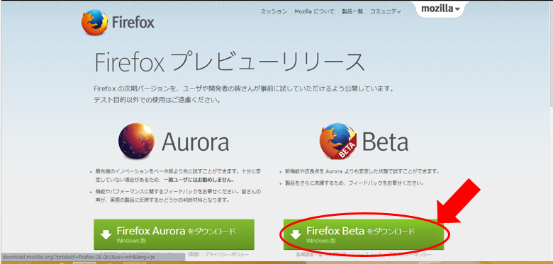 ffox-2