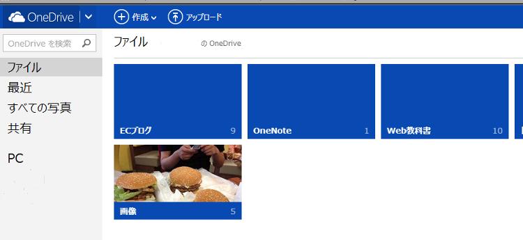 onenote2