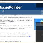 TouchMousePointer-Windows タブレット使いなら絶対入れとけ!っていうフリーソフト