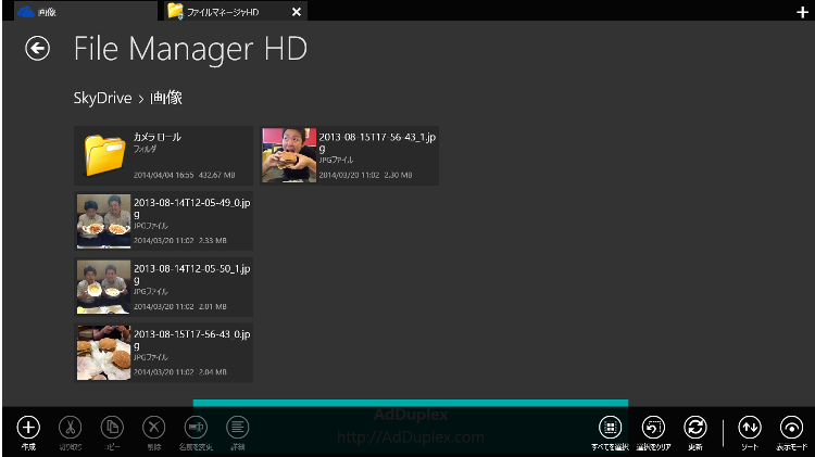 File Manager HD2