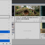 ReadiyとNextgen Reader-FeedlyのためのWindowsストアアプリ2強