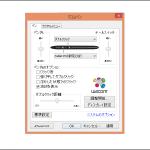 ASUS Vivotab Note 8 -Wacomタブレットドライバ来てました!