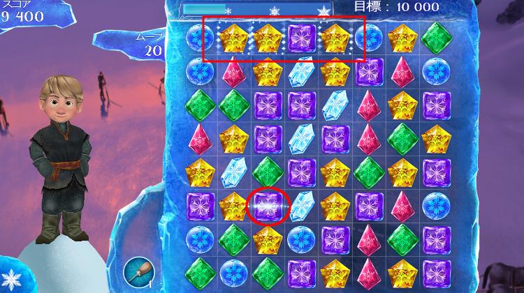 アナと雪の女王:ゲーム画面