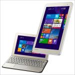 薄く、軽くなった日の丸Windowsタブレット dynabook Tab S50 & S38 - でも7インチはまだよ