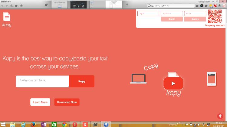 Kopyブラウザ画面