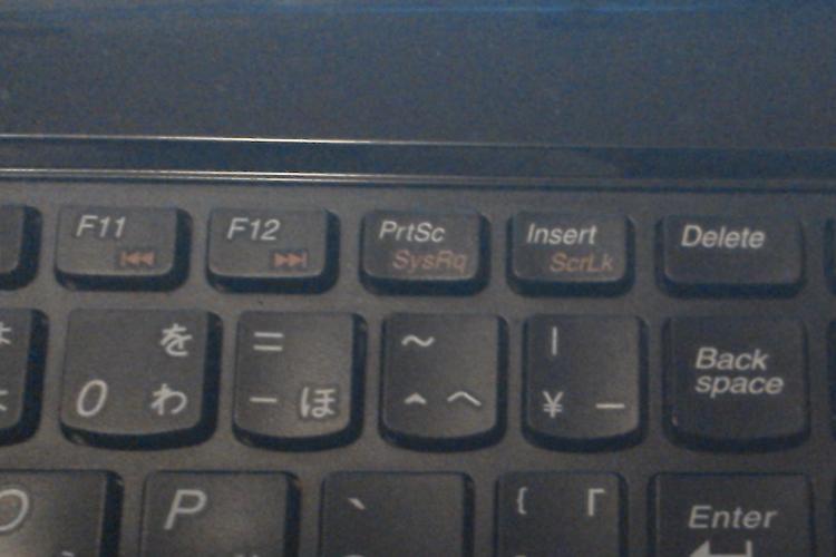 PrtScボタン