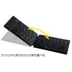 Windowsタブレットで使う折りたたみキーボードを4つ選んでみました