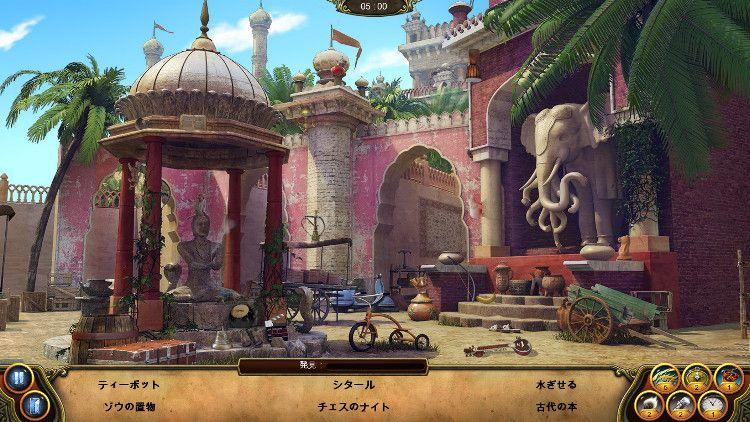 The Secret Society ゲーム画面