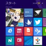 Windows8.1 Update2 じゃなくてAugust Update(8月アップデート)が来ました
