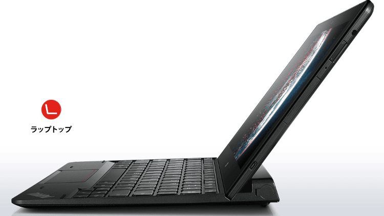 ThinkPad10 純正キーボードとセットで