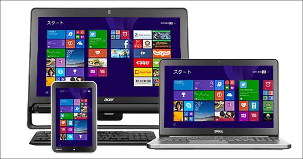 Windows8のイメージ