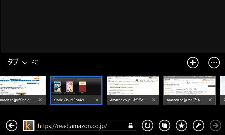Kindle Cloud Reader タイルに登録1