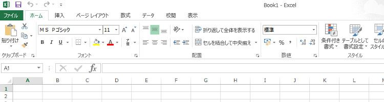 Excel2013のりボン