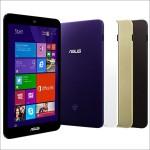 ASUS VivoTab 8 - 新しい8インチWindowsタブレットは低価格版