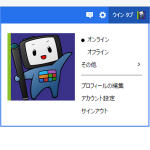 MicrosoftのWebサービス - Outlook.com, OneDrive, Office Onlineなどを使いこなそう!