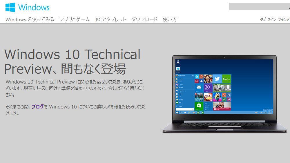 Microsoftのサイト
