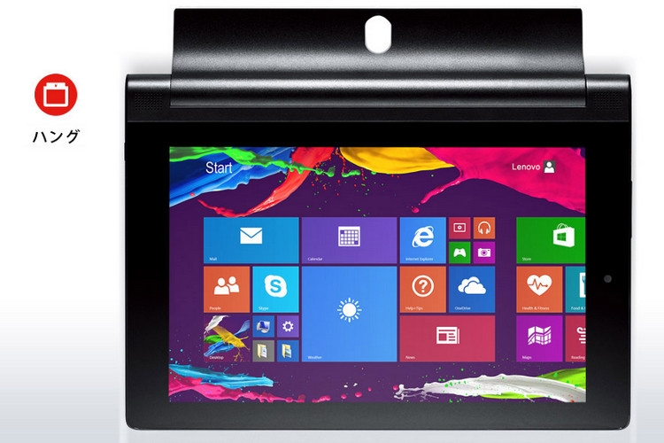 YOGA TABLET 2 ハング
