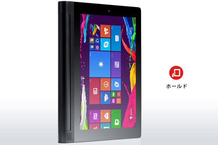YOGA TABLET 2 ホールド