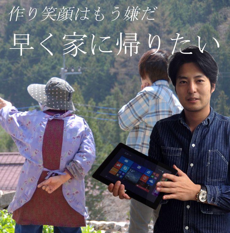 マウス 10インチタブレット m-Tabで画像加工