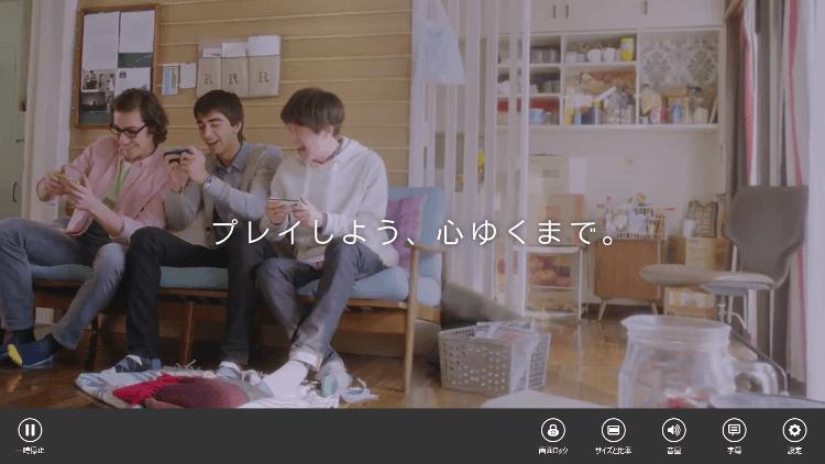 GOM Player 動画再生中