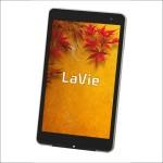 NEC LaVie Tab W TW708/T - 近日発売の8インチWindowsタブレットのスペックが公開されたよ