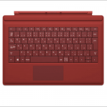 【セール情報】Surface Pro 3を買うとタイプカバーが無料でもらえるよ