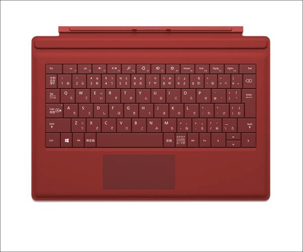 Surface Pro 3 タイプカバーキャンペーン