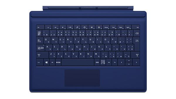 Surface Pro 3 タイプカバー