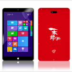 一太郎30周年記念 Windows Tablet Limited Edition JS-WTAB081 - 鮮やかレッドな限定タブレット