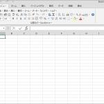 Office 2007-2013 オールドスタイルメニュー -Office2003のメニューを復活させるアドイン