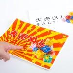 どれがいい?2万円以下で買えるWindowsタブレット3機種