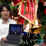 Iiyama 10P1100T-AT-FSM - 実機レビュー(その2・性能・ソフトウェア編)