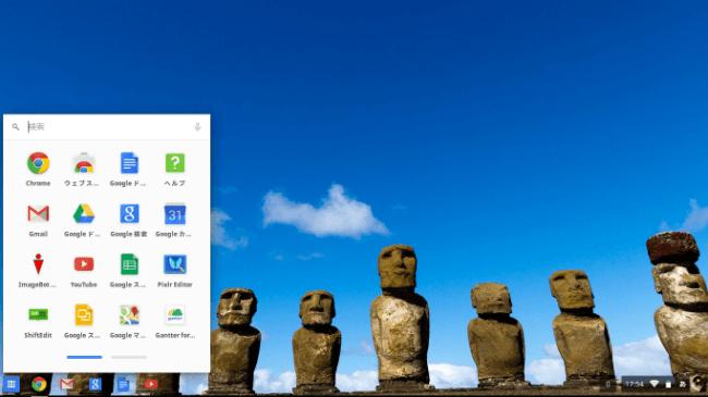 DELL Chromebook11 メニュー