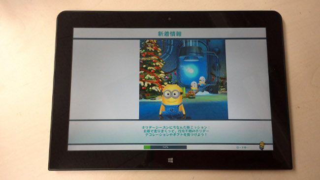 ThinkPad 10 タブレット本体
