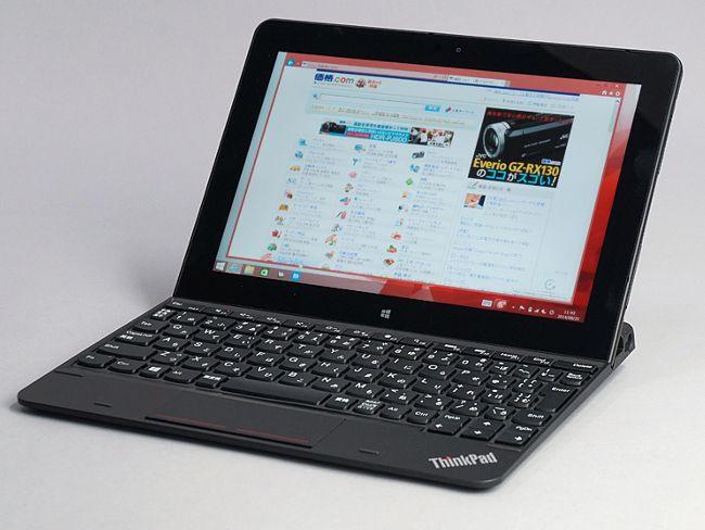 ThinkPad 10 キーボード使用時