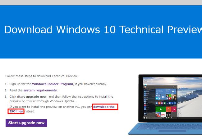 Windows 10 ダウンロードページ