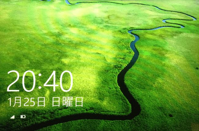 Windows10 ロック画面
