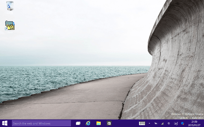Windows 10 Technical Preview 壁紙