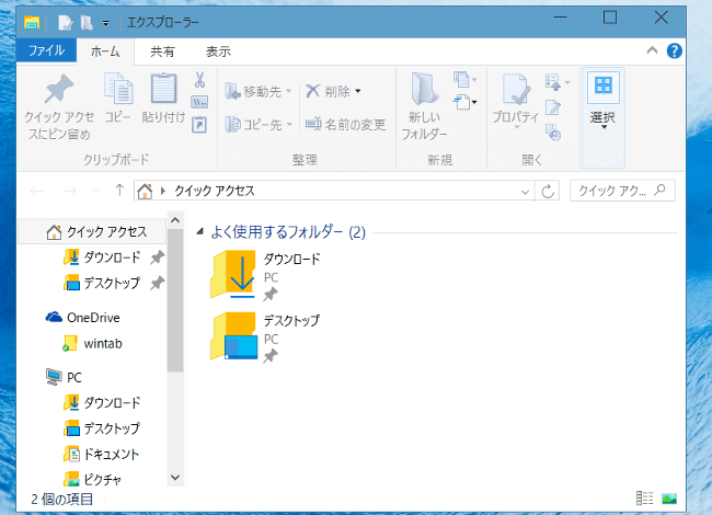 Windows 10 Technical Preview アイコン