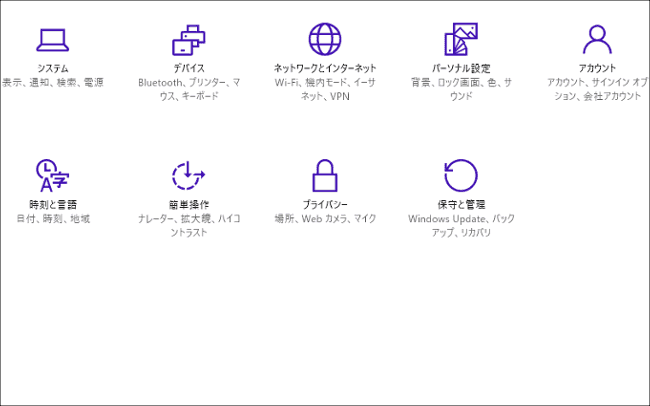Windows 10 Technical Preview アイコン2