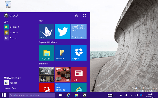 Windows 10 Technical Preview デスクトップ