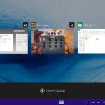 Windows 10のハードウェア要件 - 8インチ以上のタブレットはデスクトップ版にアップグレード