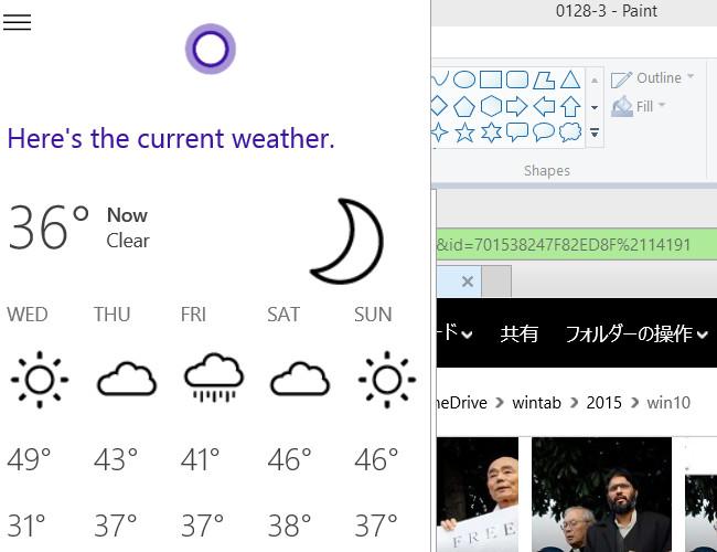 Cortana 質疑応答2