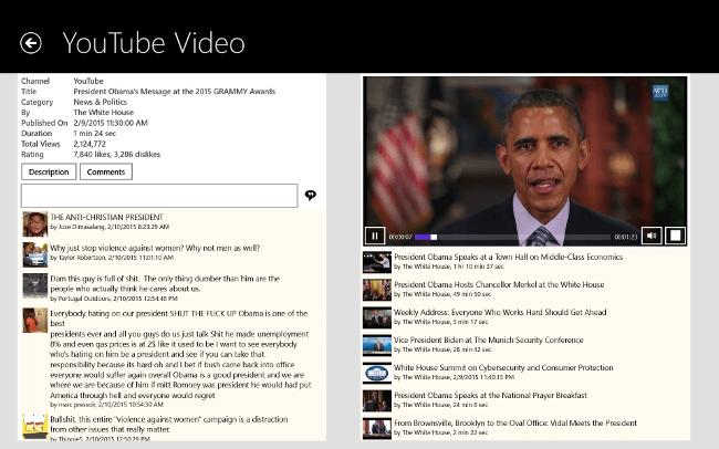 AllTube Player 視聴画面