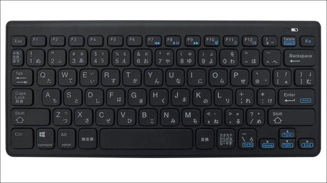 Endeavor TB01S オプションキーボード