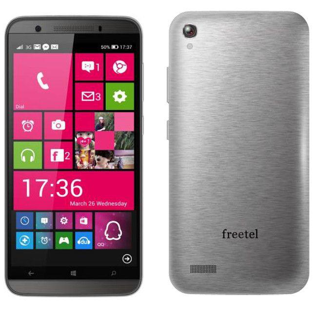 freetel 国内発売予定のWindowsPhone