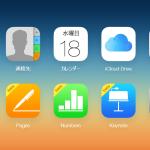 AppleのiWorkがWindows PCで使えるようになったよ!