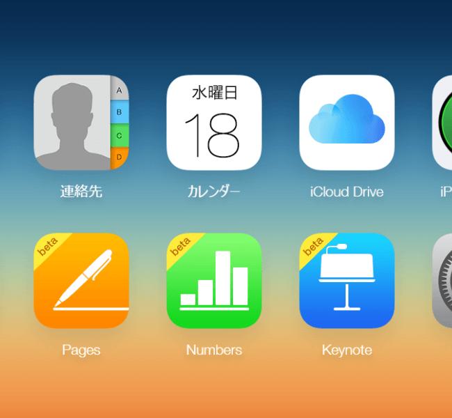 iCloud&iWorks