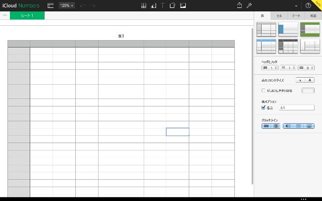iCloud Numbers 白紙